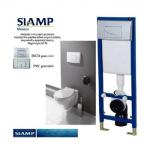 Καζανάκι εντοιχιζόμενο Siamp Verso TD 1183 με πλακέτα Button
